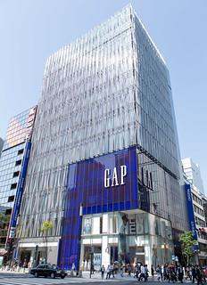 Gap, Ginza
