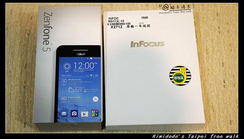 infocus m511 (6)