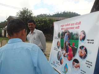 Community Health Programme 2