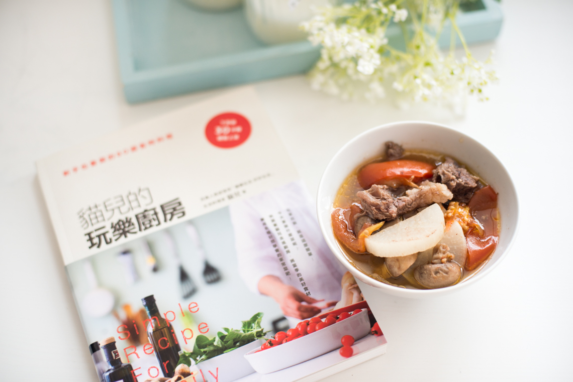 Cook at Home Beef Soup| MUCstyle by Fanning Tseng_