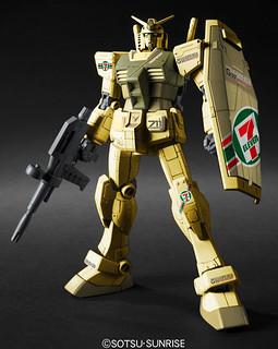 《機動戰士鋼彈》35 週年紀念 - 日本7-11 限定 HG 1/144 RX-78-2 鋼彈 金色成型版