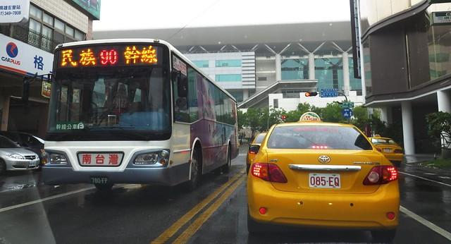 Chongxin Rd.