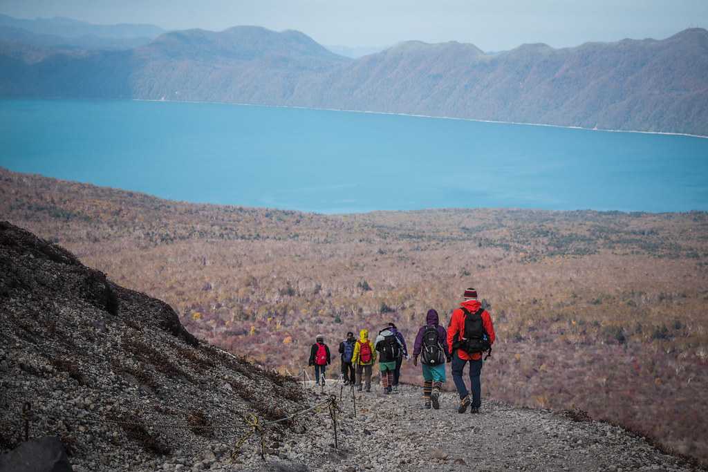Mt Tarumae hiking trail overlooking Lake Shikotsu, Hokkaido, Japan