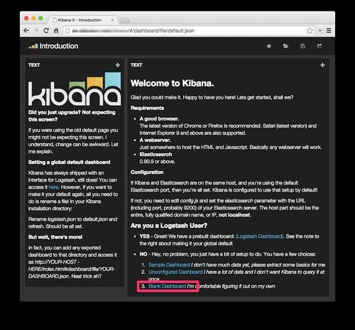 Kibana の設定