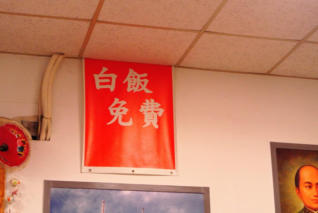 DSC_6365_副本