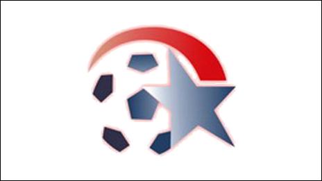 141019_GEO_Umaglesi_Liga_logo_FSHD