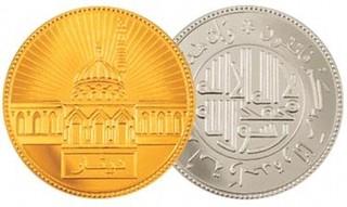 DInar coins