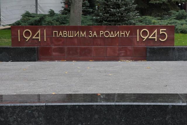 030 - Kremlin