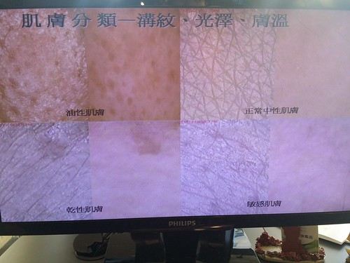 台中自然美大墩店SPA&肌膚檢測特殊器材介紹 (9)