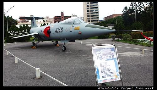 台北FUN樂園 (20)