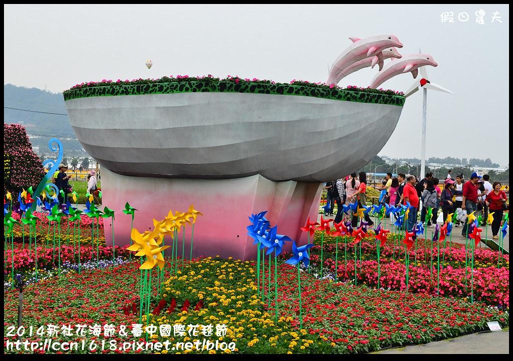 2014新社花海節&臺中國際花毯節DSC_5011