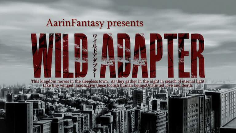 Wild Adaptor OVA 1 (3)