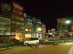 Atami Station Square