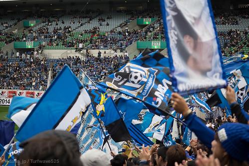 20141108 埼玉スタジアム2002 / Saitama Stadium 2002
