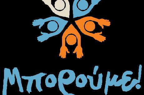 BOROUME_logo-462x306
