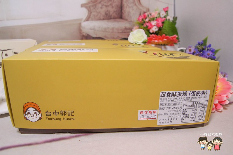 台中巧克力蛋甍 003