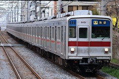 Toubu Railway 9000series type-trial