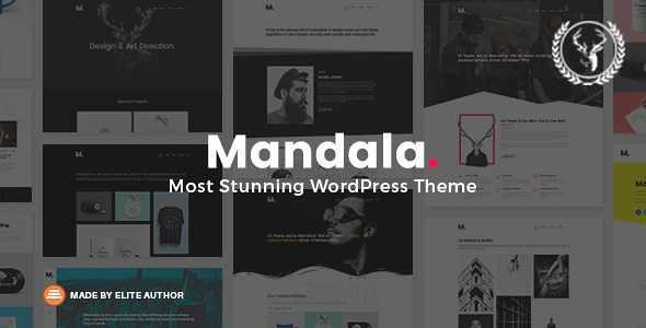 Mandala WordPress Theme free download