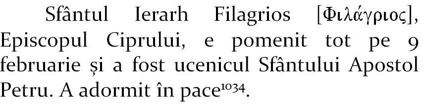 Filagrios