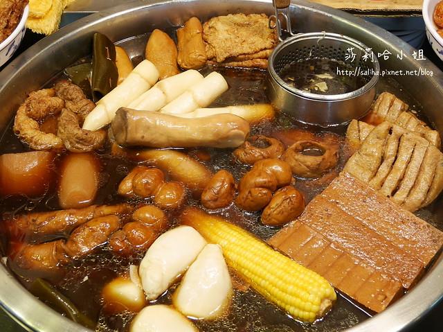 三峽白雞滷味 (11)