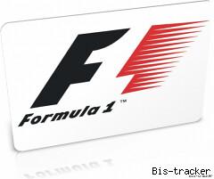 Изображение для Формула 1. Коллекция официального видео FOM и фан-клипов (1980-2010) SiteRip (кликните для просмотра полного изображения)
