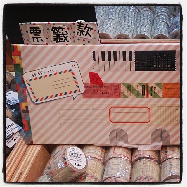 票籤款~中間的那款sold out了,之前猶豫老半天結果有買是正確的?XD(毆) #mt_expo_in_Taipei #紙膠帶中毒