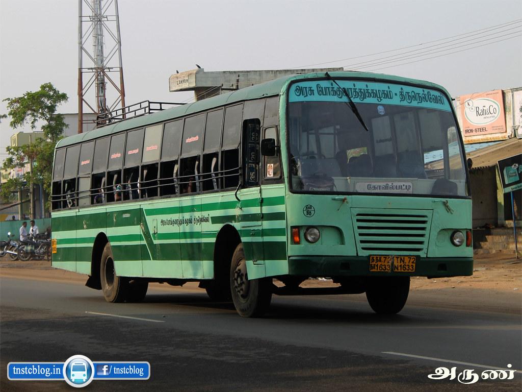 75C Srivaikundam - Sankarankovil