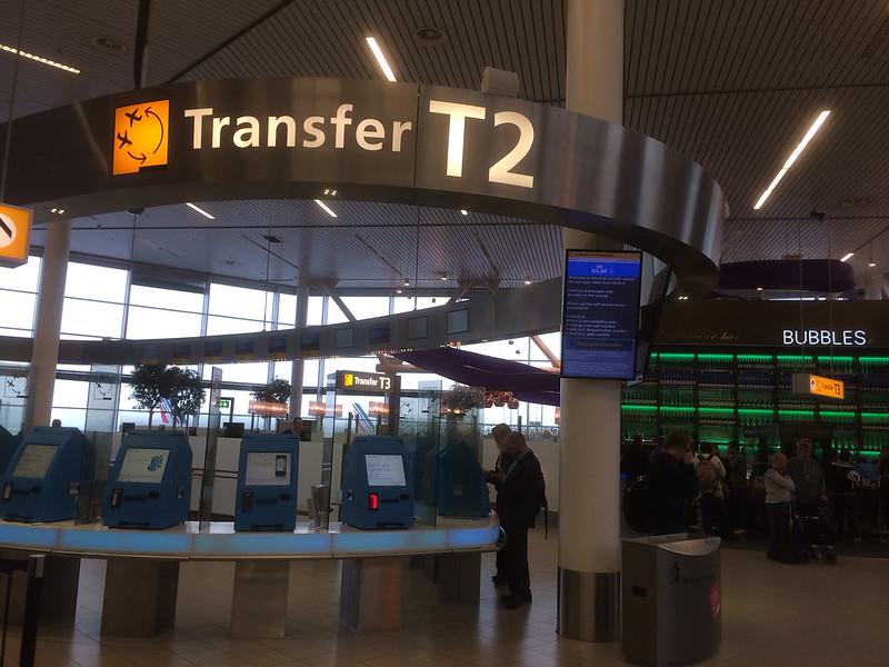 スキポール空港T2トランスファーデスク