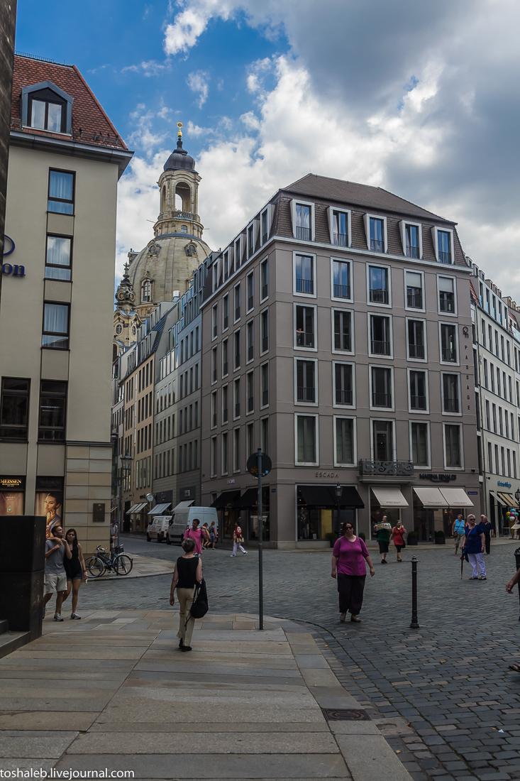 Дрезден-55