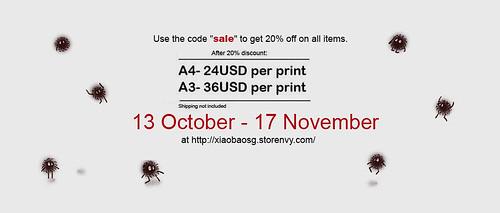 Sale 2014