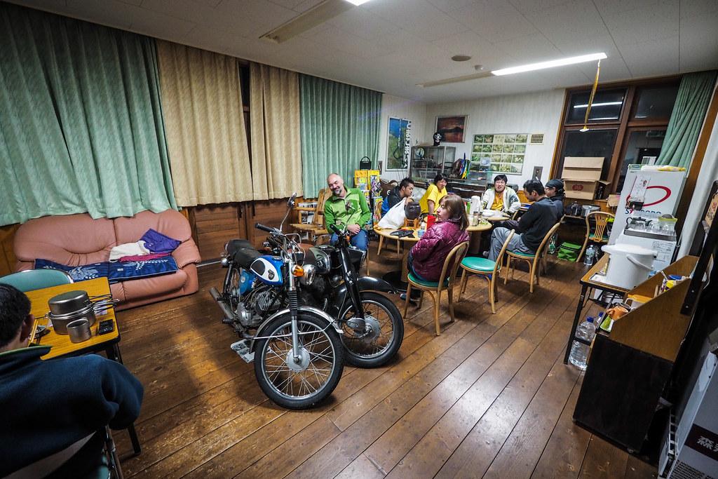 Morappu Tarumae-so riders' house (Lake Shikotsu, Hokkaido, Japan)