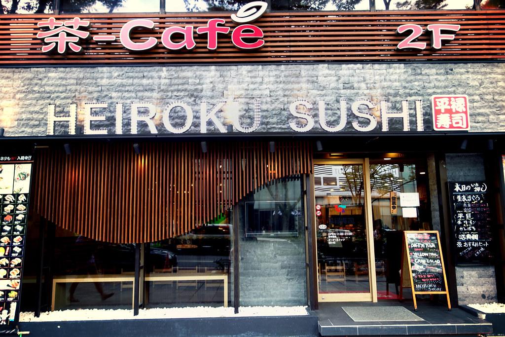 Heiroko Sushi, Omotesando, Jingumae, Tokyo