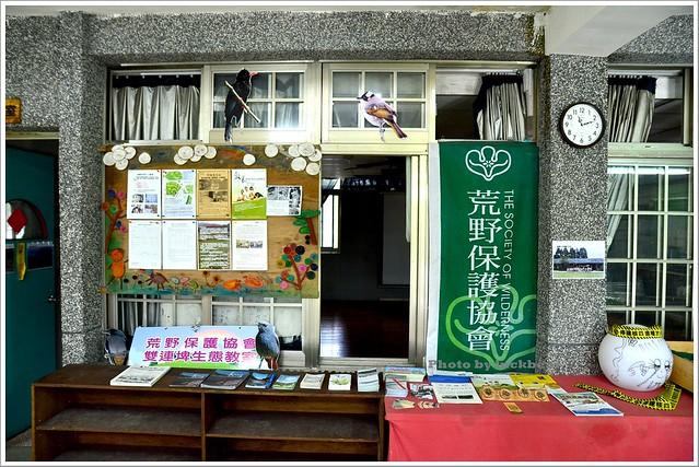 雙連埤漫步+雙連埤生態教室013-DSC_9893