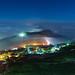 石棹星雨。阿里山 Alishan, Taiwan _IMG_0388