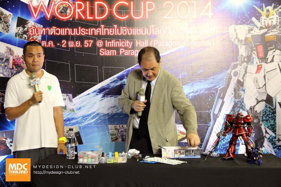 MDC-GBWC2014-Final-084