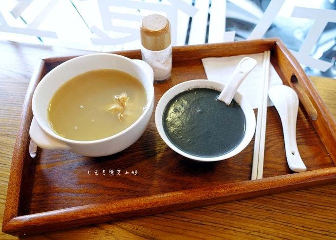 0 原味湯廚食尚玩家台北微進補