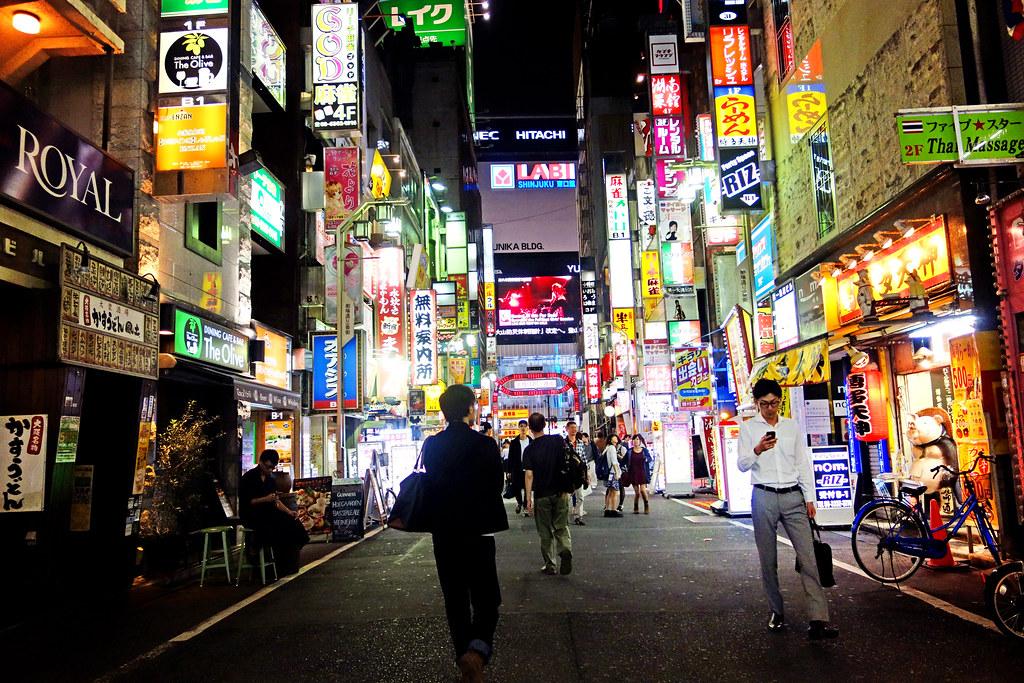 Kabukichō (歌舞伎町), Shinjuku, Tokyo