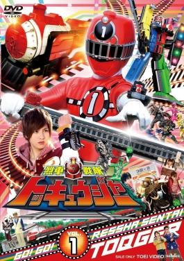 Ressha Sentai ToQger - Ressha Sentai Tokkyuger | Ressha Sentai Tokkyuuger