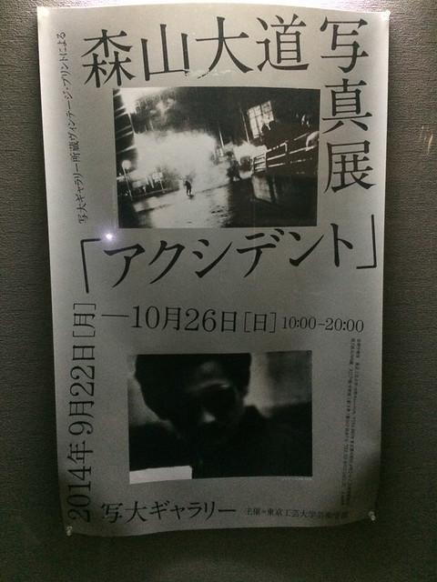 20141015-2014-10-15 17.54.17001