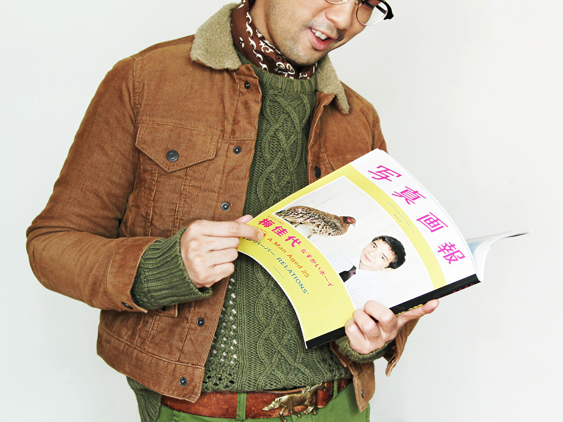 photo works magazine 1