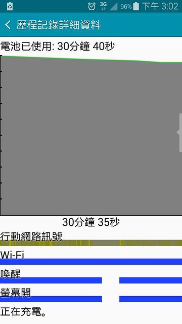 2014-10-27 07.02.10_调整大小