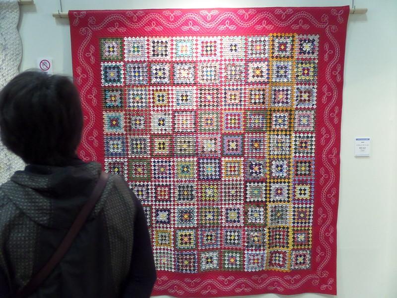 Quilt by Tsunemi Suzuki