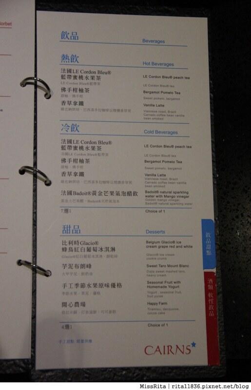 台中 公益 凱恩斯岩燒11-6