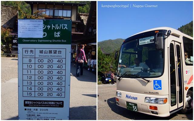 nagoya trip