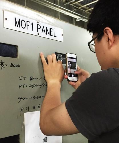 台北市政府的電表,計算一天活動的耗電量。