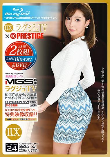 LXVS-024 Raguju TV PRESTIGE SELECTION 24 (Blu-ray Disc + DVD) Okazaki Natsume
