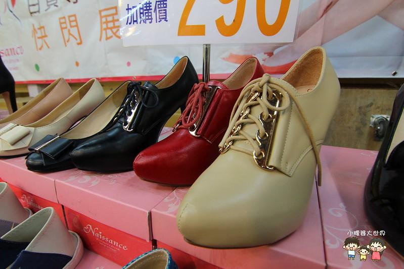 女鞋特賣愷 121