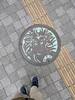 Photo:A Manhole Cover, Uwajima By x768