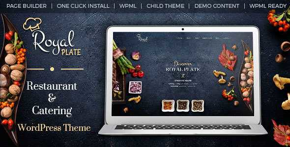 Royal Plate WordPress Theme free download