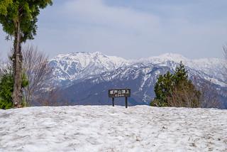 山頂は雪の上